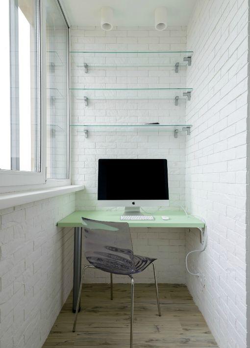 кабинет на балконе минимализм.jpg